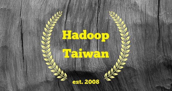 感謝 Hadoop.TW 熱情贊助部落格成立